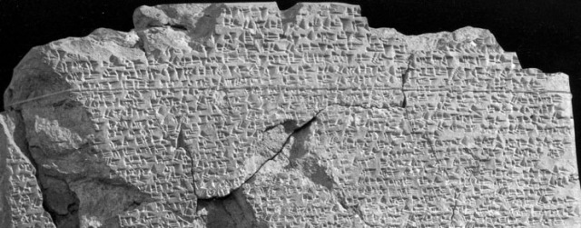 Cuneiform tablet, Ramses II peace treaty